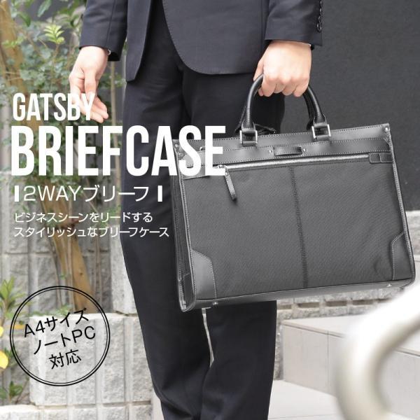 ビジネスバッグ メンズ 軽量 A4 ショルダーバッグ ストラップ付 2way ブリーフケース 多機能ポケット 通勤 出張 就職活動(GB-1320)|yumesse