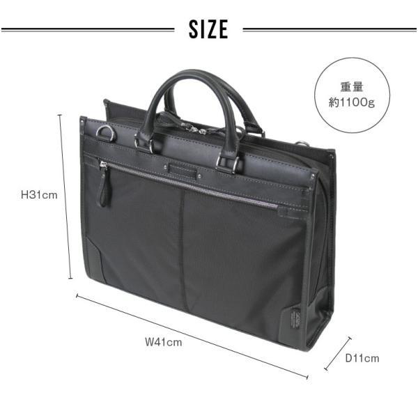ビジネスバッグ メンズ 軽量 A4 ショルダーバッグ ストラップ付 2way ブリーフケース 多機能ポケット 通勤 出張 就職活動(GB-1320)|yumesse|06