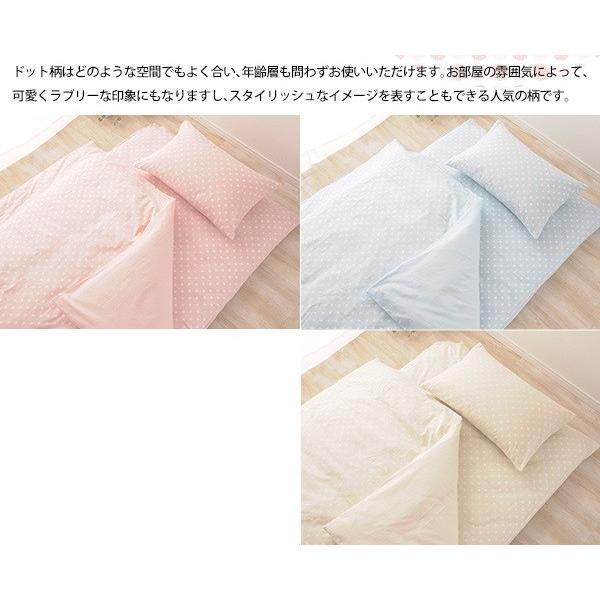掛け布団カバー シングル ロングサイズ(150×210cm) 綿100% 日本製 在庫処分|yumesse|02