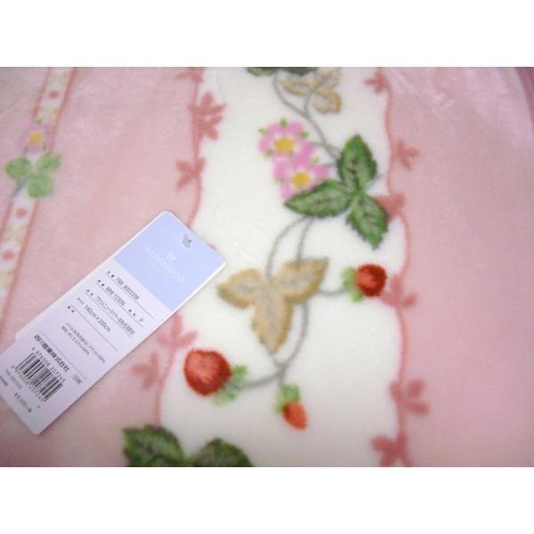 毛布 シングル 140×200cm ウェッジウッド ニューマイヤー毛布 暖かい 洗える 西川 日本製 WEDGWOOD おしゃれ ブランド WW7620 yumesse 06