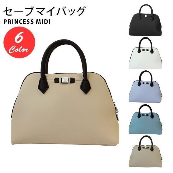 セーブマイバッグ トートバッグ ハンドバッグ SAVE MY BAG PRINCESS MIDI(プリンセス ミディ) 10530N-LY-TU PRINCESS MIDI LYCRA|yumesse