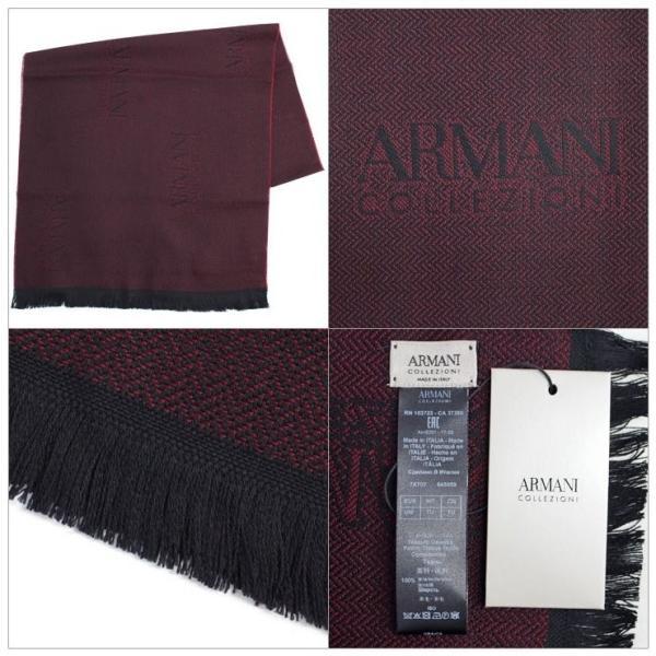 アルマーニ・コレツィオーニ ウールマフラー 100%ウールARMANI COLLEZIONI 645059 7A707|yumesse|02