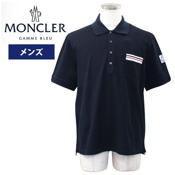 モンクレール メンズ半袖ポロシャツ ウェア アパレル 2018年夏新作 MONCLER D1 391 8319100 84968 780|yumesse