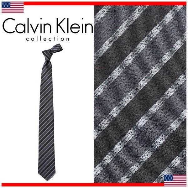 カルバンクライン ネクタイ ナロータイ スリムタイ 細身タイ ストライプ シルク Calvin Klein CK 1141C 9245 M6059 6|yumesse