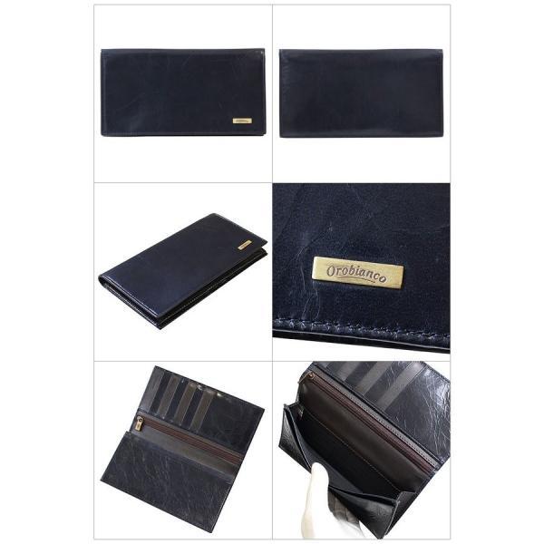 オロビアンコ 長財布 フィダンテ ブランド箱 オロビアンコ専用保存袋 メンズ レディース プレゼント OROBIANCO FIDANTE|yumesse|02