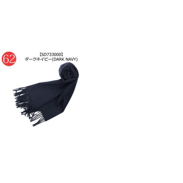 ジョンストンズ カシミヤ中判ストール 2018年秋冬新作 無地 カシミア100% 大人気 メンズ レディース 兼用 JOHNSTONS WA000057|yumesse|04