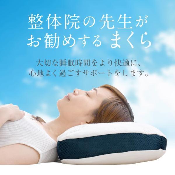 整体師が勧める枕 約32×54cm 選べる2種 ソフトパイプ枕 低反発チップ枕 枕 整体枕 まくら 快眠枕 首・肩サポート 横向き寝対応 専用カバー付き 送料無料|yumeyayumeya|02