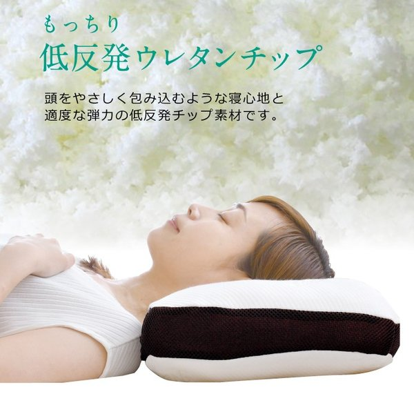 整体師が勧める枕 約32×54cm 選べる2種 ソフトパイプ枕 低反発チップ枕 枕 整体枕 まくら 快眠枕 首・肩サポート 横向き寝対応 専用カバー付き 送料無料|yumeyayumeya|12