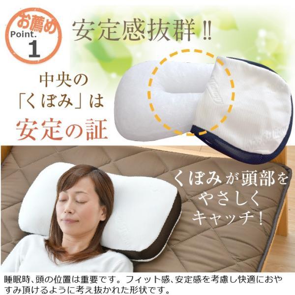 整体師が勧める枕 約32×54cm 選べる2種 ソフトパイプ枕 低反発チップ枕 枕 整体枕 まくら 快眠枕 首・肩サポート 横向き寝対応 専用カバー付き 送料無料|yumeyayumeya|05