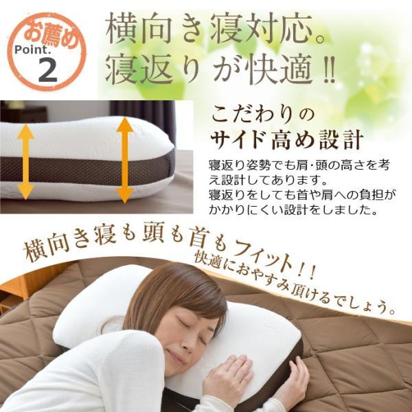 整体師が勧める枕 約32×54cm 選べる2種 ソフトパイプ枕 低反発チップ枕 枕 整体枕 まくら 快眠枕 首・肩サポート 横向き寝対応 専用カバー付き 送料無料|yumeyayumeya|06