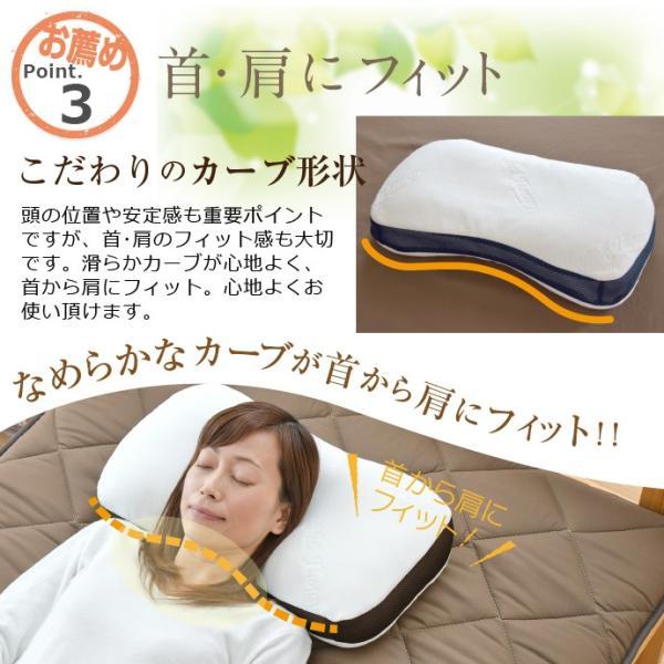 整体師が勧める枕 約32×54cm 選べる2種 ソフトパイプ枕 低反発チップ枕 枕 整体枕 まくら 快眠枕 首・肩サポート 横向き寝対応 専用カバー付き 送料無料|yumeyayumeya|07