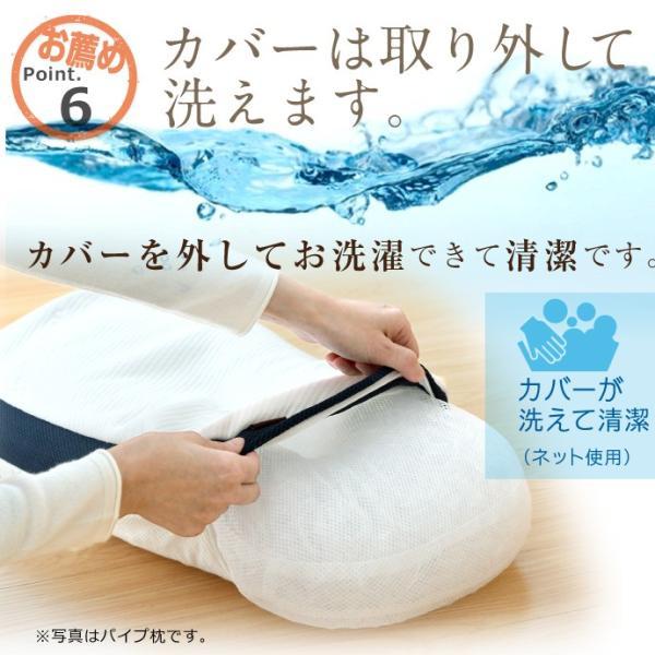 整体師が勧める枕 約32×54cm 選べる2種 ソフトパイプ枕 低反発チップ枕 枕 整体枕 まくら 快眠枕 首・肩サポート 横向き寝対応 専用カバー付き 送料無料|yumeyayumeya|10