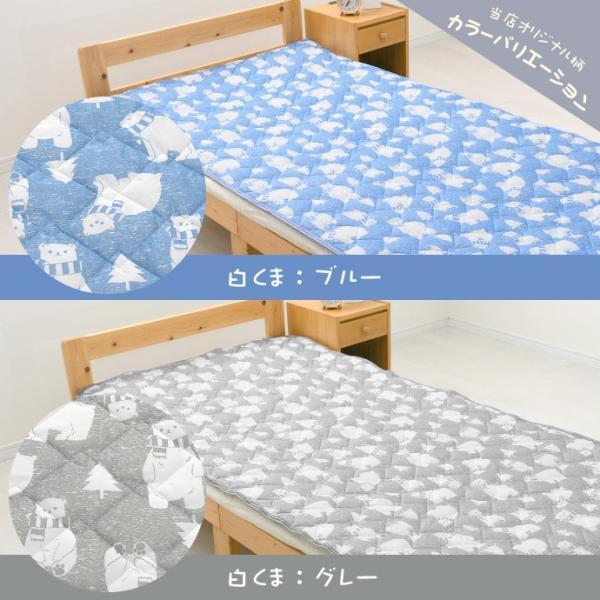 プリント柄 冷感 敷きパッド シングル 約100×205cm ひんやり 接触冷感 選べる8種 丸洗いOK 敷きパット 敷パッド|yumeyayumeya|11