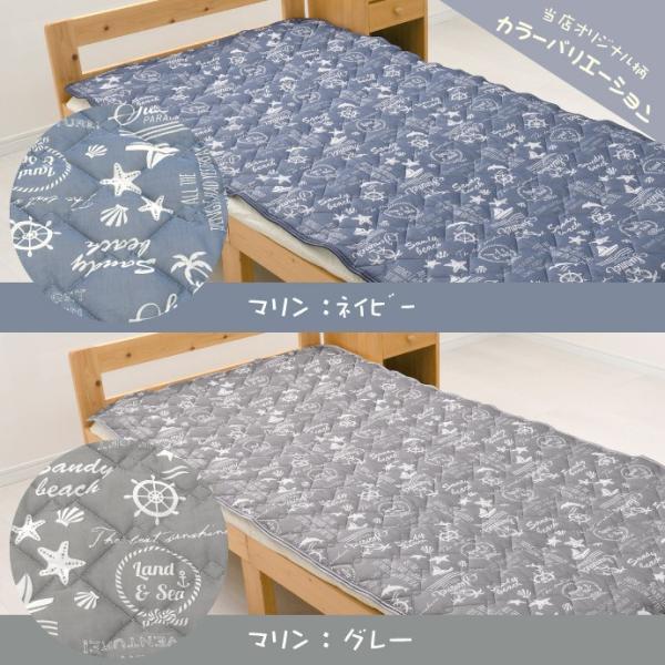プリント柄 冷感 敷きパッド シングル 約100×205cm ひんやり 接触冷感 選べる8種 丸洗いOK 敷きパット 敷パッド|yumeyayumeya|14