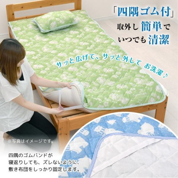 プリント柄 冷感 敷きパッド シングル 約100×205cm ひんやり 接触冷感 選べる8種 丸洗いOK 敷きパット 敷パッド|yumeyayumeya|06