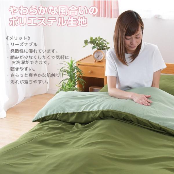 選べる10種 掛け布団カバー シングルorシングルロング 掛布団カバー 掛けふとんカバー|yumeyayumeya|02