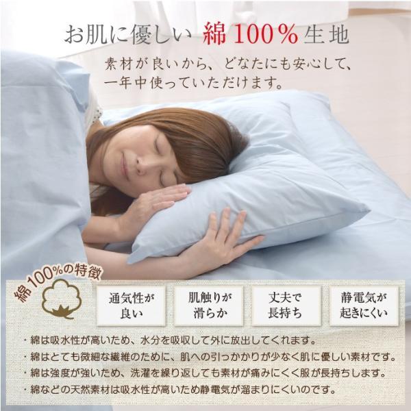 綿100% 日本製 枕カバー 約43×63cm 丈夫で長持ち 安心 天然素材 まくらカバー 送料無料|yumeyayumeya|02