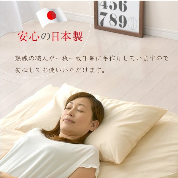綿100% 日本製 枕カバー 約43×63cm 丈夫で長持ち 安心 天然素材 まくらカバー 送料無料|yumeyayumeya|03