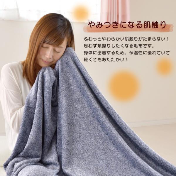 カチオン フランネル 毛布 シングル 約140×200cm 選べる2色 あったか ふっくら やわらか ひざ掛け|yumeyayumeya|02