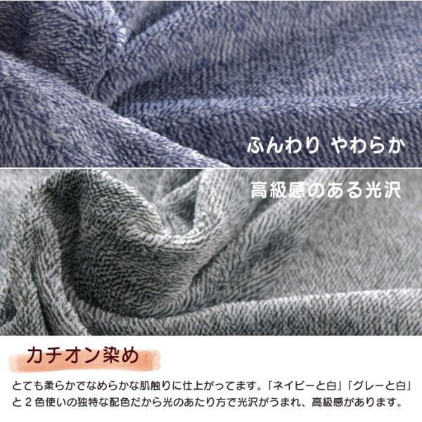 カチオン フランネル 毛布 シングル 約140×200cm 選べる2色 あったか ふっくら やわらか ひざ掛け|yumeyayumeya|03