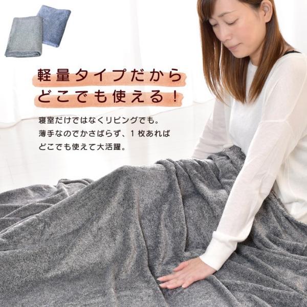 カチオン フランネル 毛布 シングル 約140×200cm 選べる2色 あったか ふっくら やわらか ひざ掛け|yumeyayumeya|04