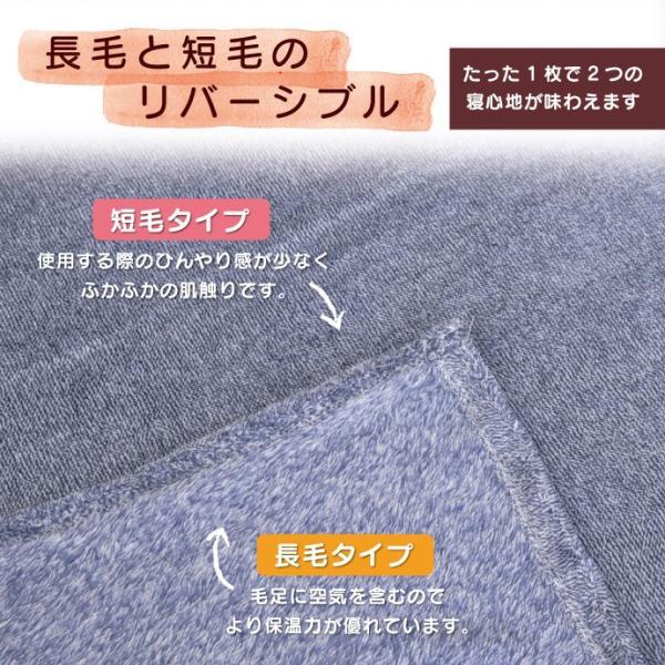 カチオン フランネル 毛布 シングル 約140×200cm 選べる2色 あったか ふっくら やわらか ひざ掛け|yumeyayumeya|05