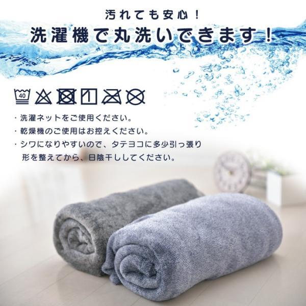 カチオン フランネル 毛布 シングル 約140×200cm 選べる2色 あったか ふっくら やわらか ひざ掛け|yumeyayumeya|06