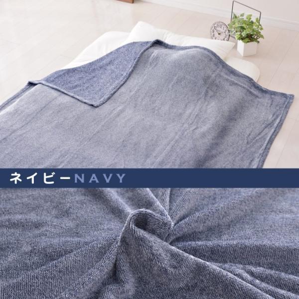 カチオン フランネル 毛布 シングル 約140×200cm 選べる2色 あったか ふっくら やわらか ひざ掛け|yumeyayumeya|07