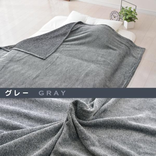 カチオン フランネル 毛布 シングル 約140×200cm 選べる2色 あったか ふっくら やわらか ひざ掛け|yumeyayumeya|08