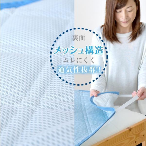 冷感 裏メッシュ 敷きパッド ストライプ柄 シングル 約100×205cm ひんやり 接触冷感 裏面メッシュ 夏用 丸洗いOK 選べる2色 (ストライプ柄)|yumeyayumeya|03