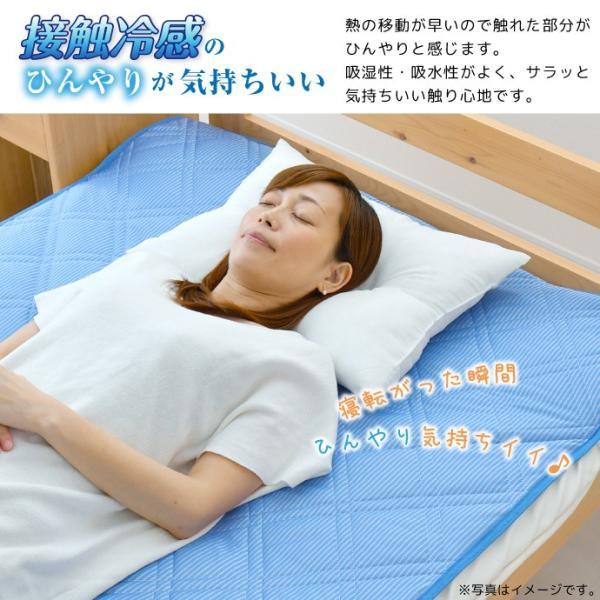 冷感 敷きパッド ダブル 約140×205cm ストライプ柄 ひんやり 接触冷感 選べる2色 丸洗いOK yumeyayumeya 02