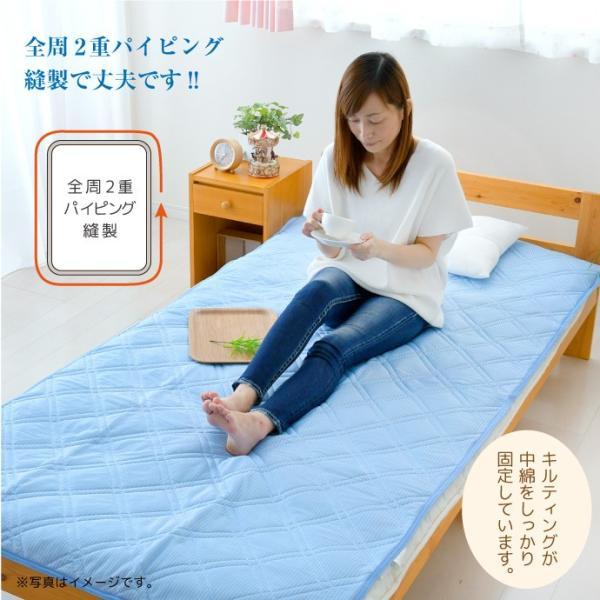 冷感 敷きパッド ダブル 約140×205cm ストライプ柄 ひんやり 接触冷感 選べる2色 丸洗いOK yumeyayumeya 03