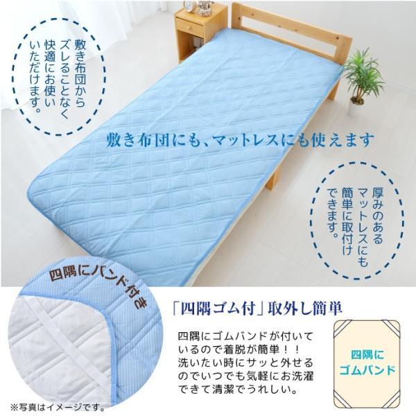 冷感 敷きパッド ダブル 約140×205cm ストライプ柄 ひんやり 接触冷感 選べる2色 丸洗いOK yumeyayumeya 04