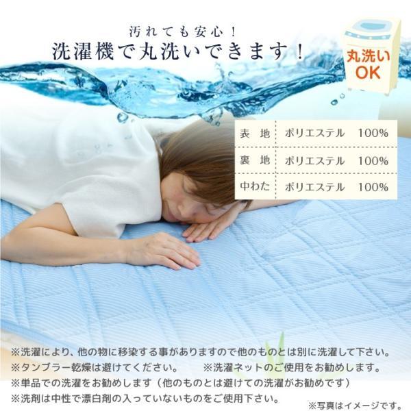 冷感 敷きパッド ダブル 約140×205cm ストライプ柄 ひんやり 接触冷感 選べる2色 丸洗いOK yumeyayumeya 05