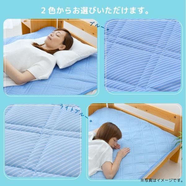 冷感 敷きパッド ダブル 約140×205cm ストライプ柄 ひんやり 接触冷感 選べる2色 丸洗いOK yumeyayumeya 06