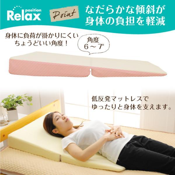 なだらか枕 (約)55×90cm×高さ2〜10cm 傾斜枕 足枕 1配送2個まで (逆流性食道炎対策 低反発マットレス) 送料無料|yumeyayumeya|02