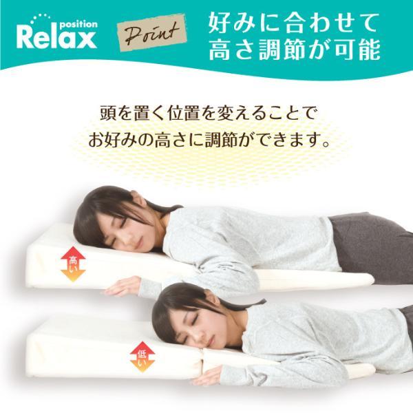 なだらか枕 (約)55×90cm×高さ2〜10cm 傾斜枕 足枕 1配送2個まで (逆流性食道炎対策 低反発マットレス) 送料無料|yumeyayumeya|03