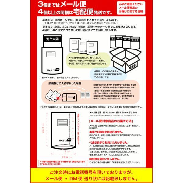 アーモンドフィッシュ アーモンド小魚 ポイント消化 送料無料 320g おつまみ|yummy39|06