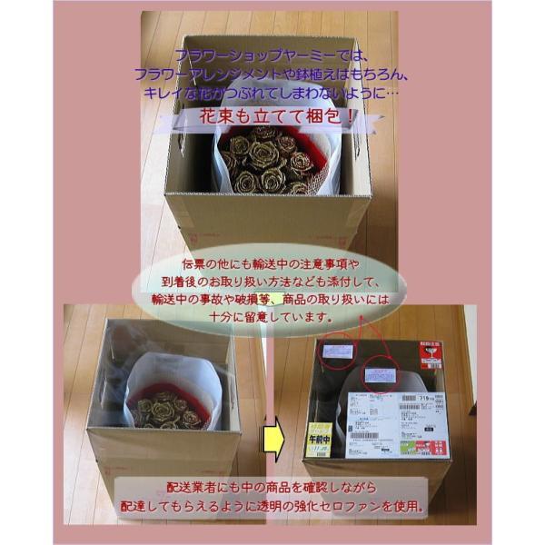 ハーバリウム・メッセージタッグ付き 専用ボックス入り|yummy|06
