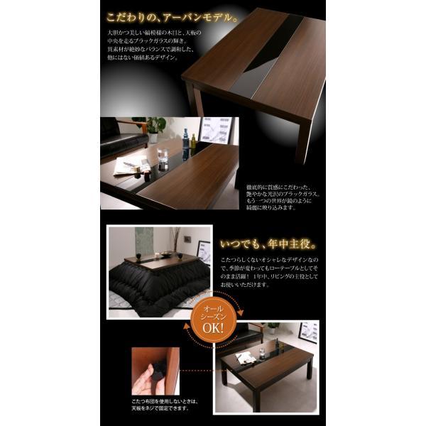 (送料無料)アーバンモダンデザインこたつテーブル(GWILT)グウィルト/正方形(75×75)