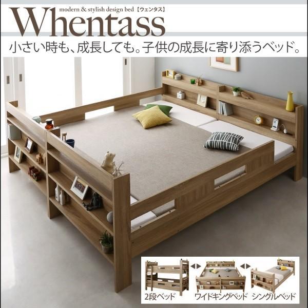 2段ベッドにも Whentass薄型軽量ボンネルコイルマットレス付スタンダードWK(代引不可)(有料組立設置レベル3)|yumugiya|02