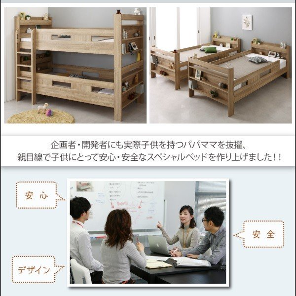 2段ベッドにも Whentass薄型軽量ボンネルコイルマットレス付スタンダードWK(代引不可)(有料組立設置レベル3)|yumugiya|03