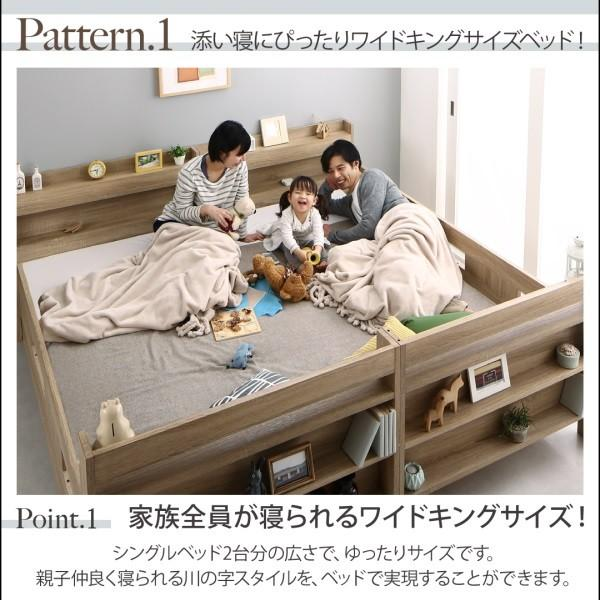 2段ベッドにも Whentass薄型軽量ボンネルコイルマットレス付スタンダードWK(代引不可)(有料組立設置レベル3)|yumugiya|05