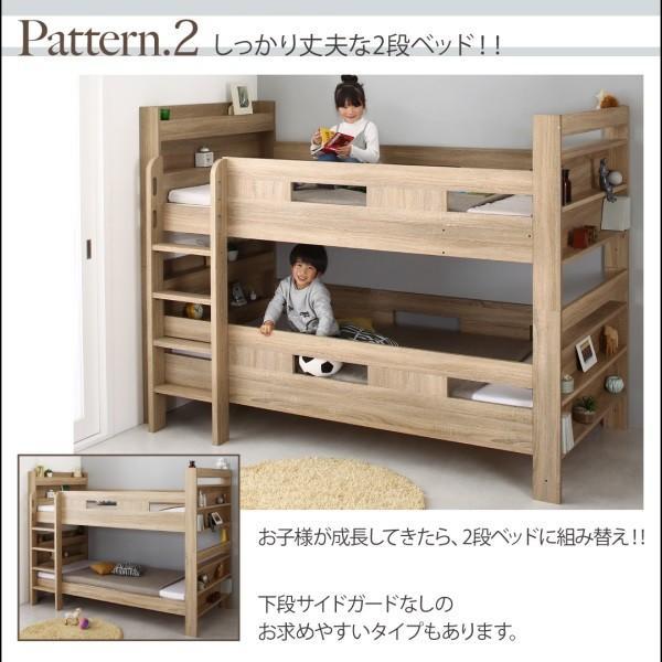 2段ベッドにも Whentass薄型軽量ボンネルコイルマットレス付スタンダードWK(代引不可)(有料組立設置レベル3)|yumugiya|07