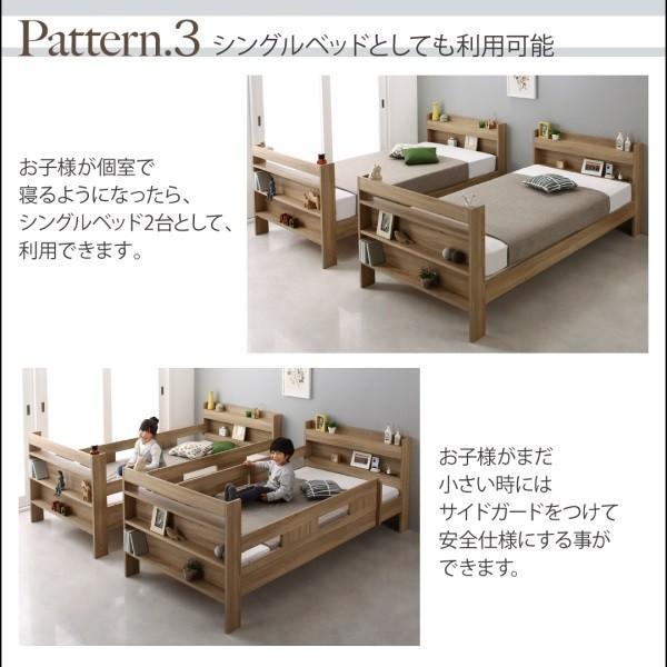 2段ベッドにも Whentass薄型軽量ボンネルコイルマットレス付スタンダードWK(代引不可)(有料組立設置レベル3)|yumugiya|10