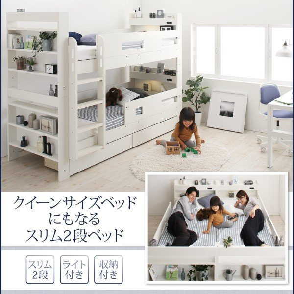 スリム2段ベッド Whenwill 薄型抗菌国産ポケットコイルマットレス付 スタンダード(有料組立設置レベル3)(有料引取りサイズ2)|yumugiya|02
