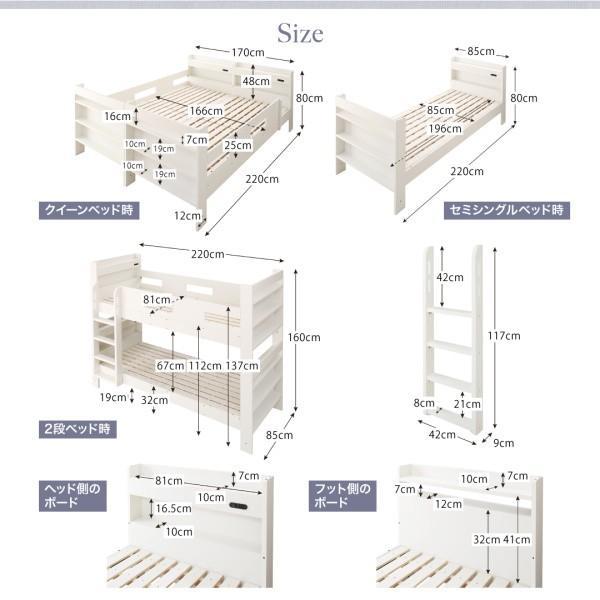 スリム2段ベッド Whenwill 薄型抗菌国産ポケットコイルマットレス付 スタンダード(有料組立設置レベル3)(有料引取りサイズ2)|yumugiya|11
