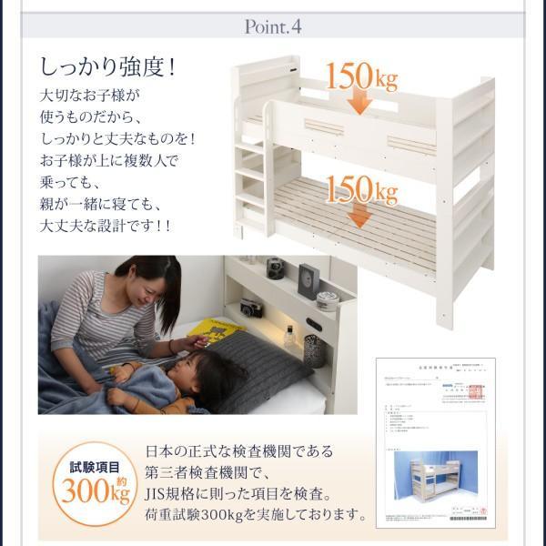 スリム2段ベッド Whenwill 薄型抗菌国産ポケットコイルマットレス付 スタンダード(有料組立設置レベル3)(有料引取りサイズ2)|yumugiya|06