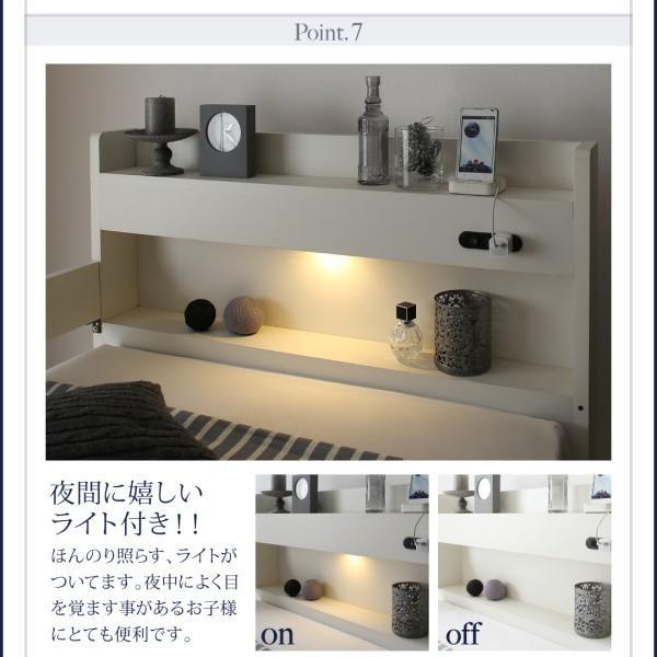 スリム2段ベッド Whenwill 薄型抗菌国産ポケットコイルマットレス付 スタンダード(有料組立設置レベル3)(有料引取りサイズ2)|yumugiya|08