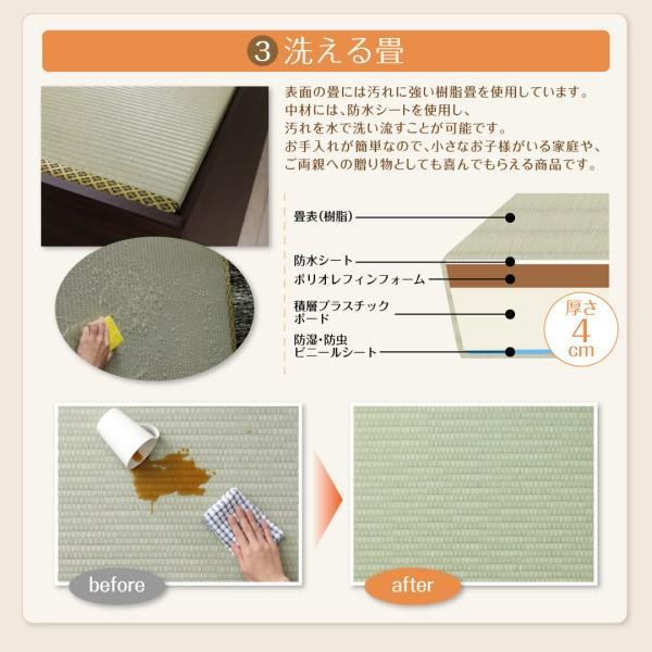 組立設置付 日本製?布団が収納できる大容量収納畳連結ベッド 陽葵 ひまり ベッドフレームのみ 美草畳 ワイドK240(SD×2) 42cm(代引不可)|yumugiya|10